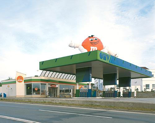 Čerpqací stanice ÖMV - Tábor